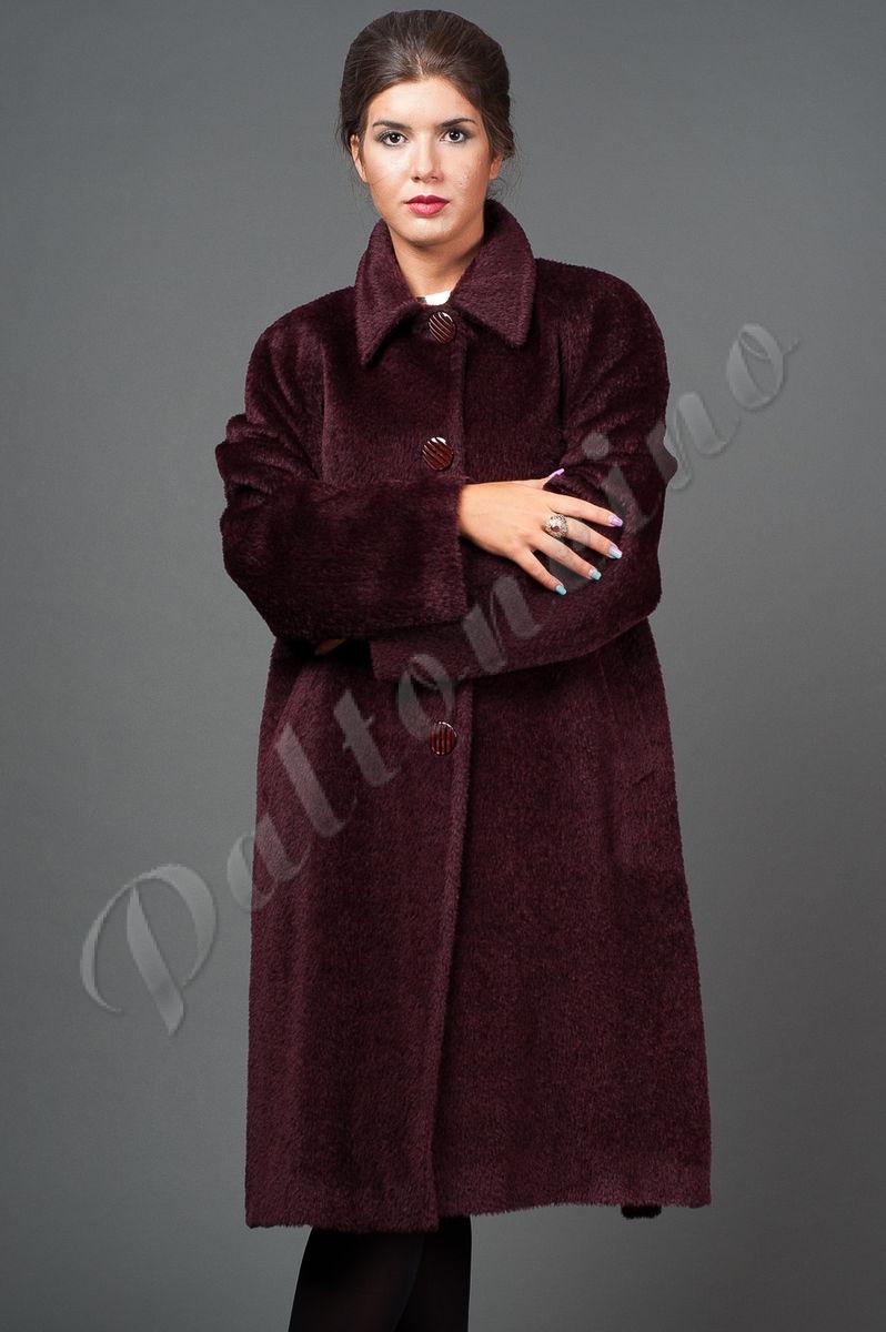 Женская одежда для полных москва купить